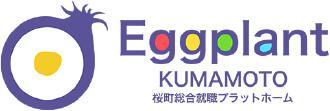 桜町総合就職プラットホーム Eggplant