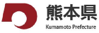 熊本県ブライト企業推進事業について - 熊本県ホームページ